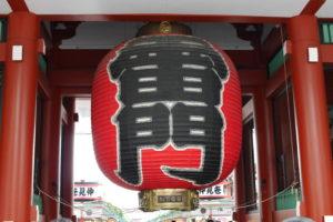 浅草浅草寺雷門の大きな提灯