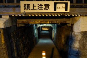 怖いトンネル